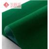 军绿色无纺底短毛植绒布