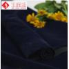 深蓝色针织底长毛植绒布
