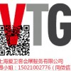 2020年11月越南纺织面料辅料纱线展纺织机械展/越南面料展