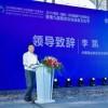 2020南京温泉沐浴及泳池SPA博览会