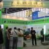 2020南京畜牧产业展览会